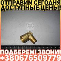 ⭐⭐⭐⭐⭐ Штуцер угловой фильтра очистки топл.,масла УАЗ 452,469,3160 (пр-во УАЗ)