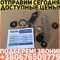 ⭐⭐⭐⭐⭐ Р/к цилиндра сцепления главного УАЗ 452,469(31512) (7  наименования ) (пр-во Ульяновск)