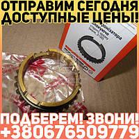 ⭐⭐⭐⭐⭐ Кольцо синхронизатора блокир. КПП УАЗ-452,469 старого  образца (малое,Z=30)