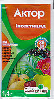 Инсектицид Актор 1,4 гр. ( Актара )