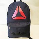 Рюкзаки Adidas,Reebook,Puma (3цвета)28*42см, фото 2