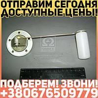 ⭐⭐⭐⭐⭐ Датчик указателя уровня топлива УАЗ (груз), ЗИЛ (аналог БМ124) (производство  Владимир)  50.3827010