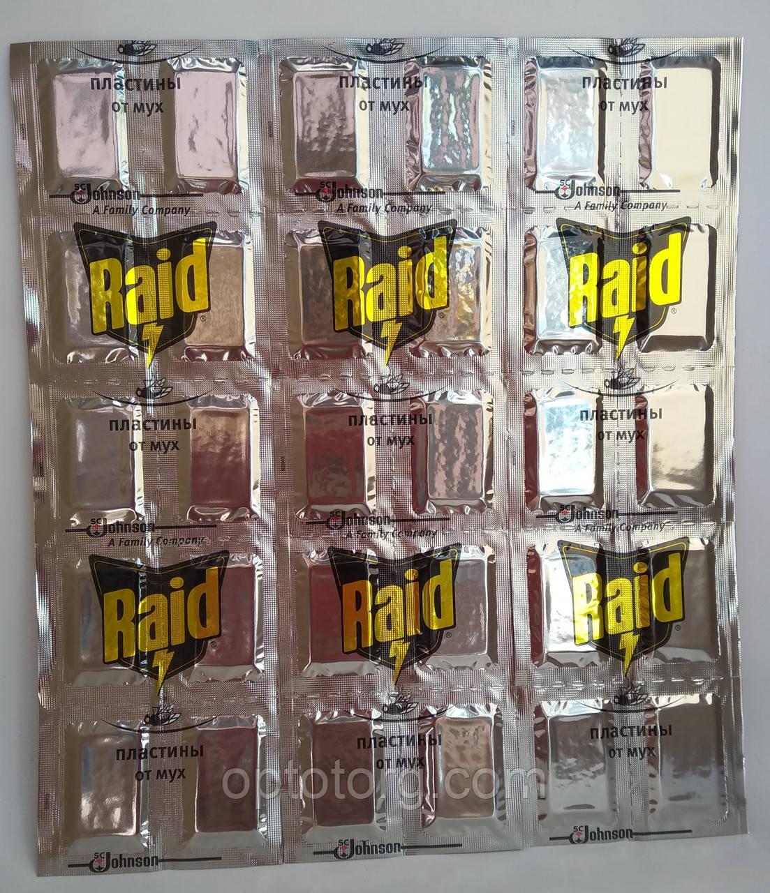 Рейд пластины от мух оригинал 10 штук