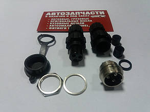Разъем герметический (круглый) 3 контакта комплект