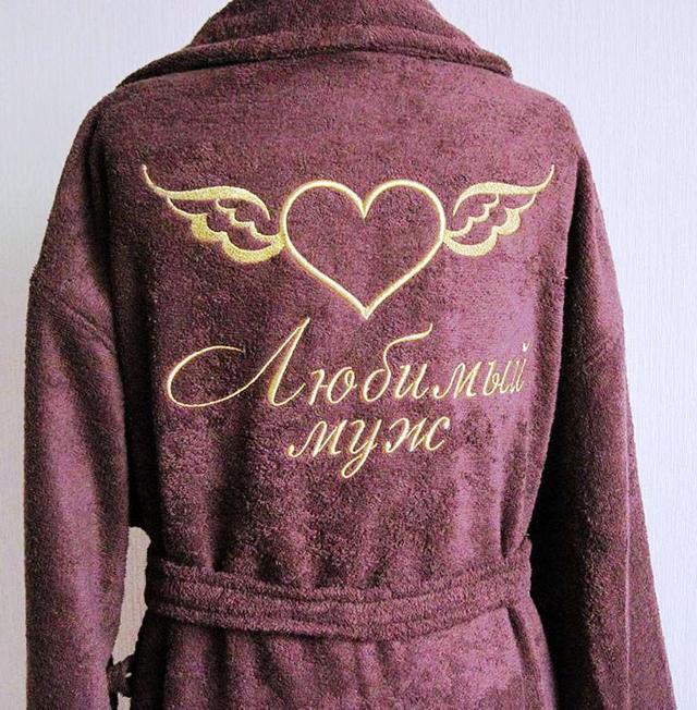 Купить махровый халат с вышивкой в Днепре