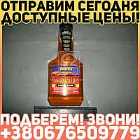 ⭐⭐⭐⭐⭐ Присадка в масло  354мл ABRO