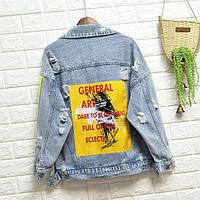 Женская джинсовая куртка с рисунком на спине General Art, фото 1