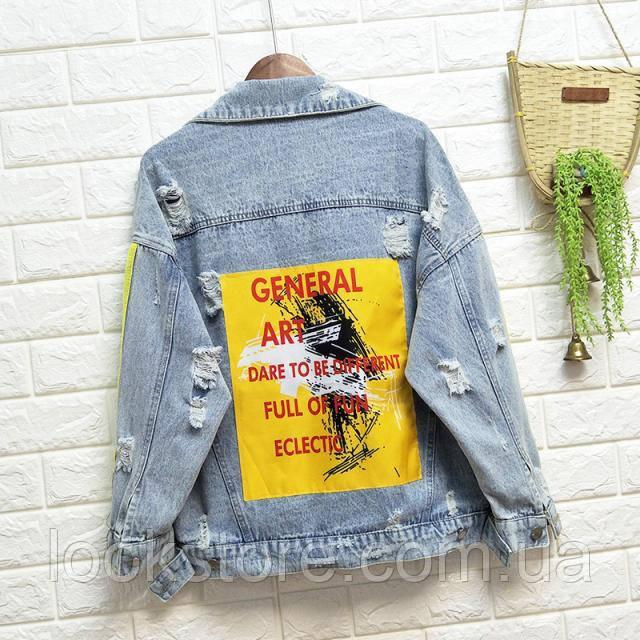 Женская джинсовая куртка с рисунком на спине General Art