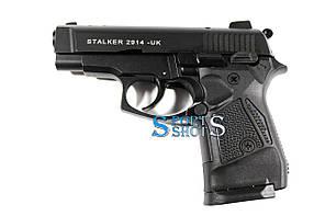 Сигнально шумовой пистолет Stalker 2914