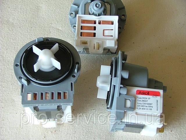 Насос Askoll Mod. M224 XP (или M231 XP, M332) для стиральных машин