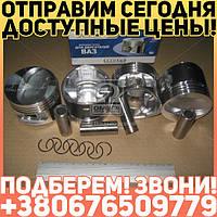 ⭐⭐⭐⭐⭐ Поршень цилиндра ВАЗ 21213,2123 d=82,4 гр.D Р1 М/К (NanofriKS), п/палец (МД Кострома)