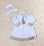 Крестильная рубашка с чепчиком для малышей Ангел (3-9 мес), фото 9