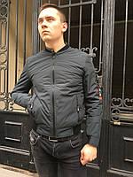 Мужская куртка бомбер ветровка короткая на резинке классика молодежная