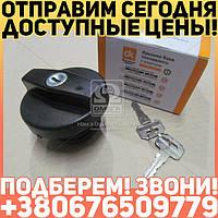 ⭐⭐⭐⭐⭐ Крышка бака топливного ВАЗ нового образца пластмассовый с ключом (Дорожная Карта)  2110-1103010