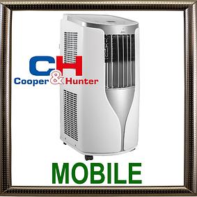 Серия Мобильный кондиционер | Cooper&Hunter кондиционеры