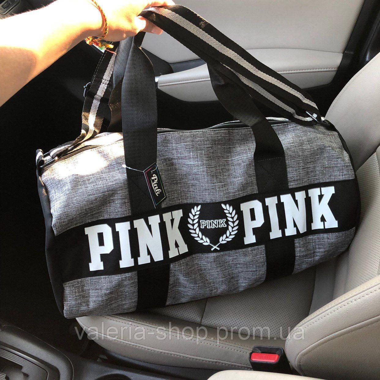 Спортивная сумка Pink в стиле VS