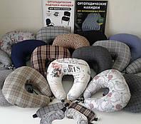 Дорожные подушки под голову EKKOSEAT