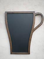 """Меловая доска """"чашка"""", доска-меню для кафе, 90 * 60 см."""