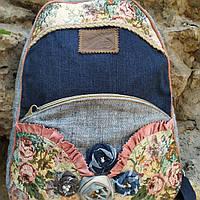 Молодежный джинсовый рюкзак Ручная работа