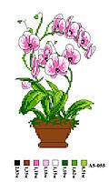"""Набор для вышивки нитками """"Орхидея"""". А5-055"""