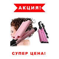 Плойка тройная для завивки волос Gemei GM - 1956 Professional Curling Iron