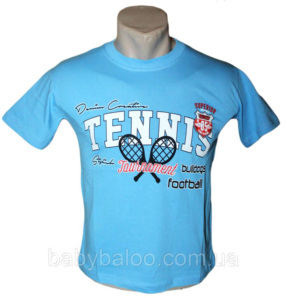 """Летняя футболка  для  мальчика """"Tennis""""(от 8 до 10 лет)"""