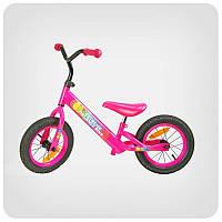 Велосипед двухколесный беговел розовый Extreme Balance Bike 12'' BB003 розовый