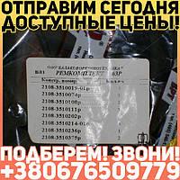 ⭐⭐⭐⭐⭐ Р/к усилителя тормозов вакуумного  ВАЗ № 63Р (пр-во БРТ)