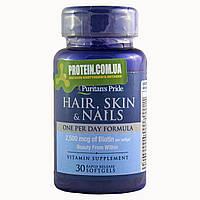 Витамины и минералы Puritans Pride Hair Skin Nails, one per day 30 к
