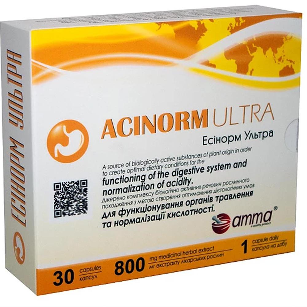 Эсинорм Ультра, 30 капсул (Amma) - для функционирования органов пищеварения и нормализации кислотности