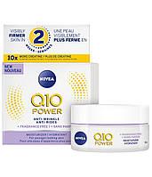 Q10 POWER зволожуючий денний крем проти зморшок для чутливої шкіри + АРОМАТ БЕЗКОШТОВНО Nivea (50 мл.)