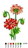 """Набор для вышивки нитками """"Цветы"""". А5-070"""