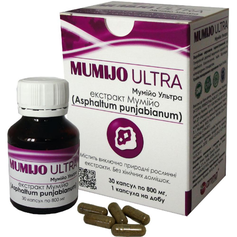 Муміє Ультра (Amma), 30 капсул