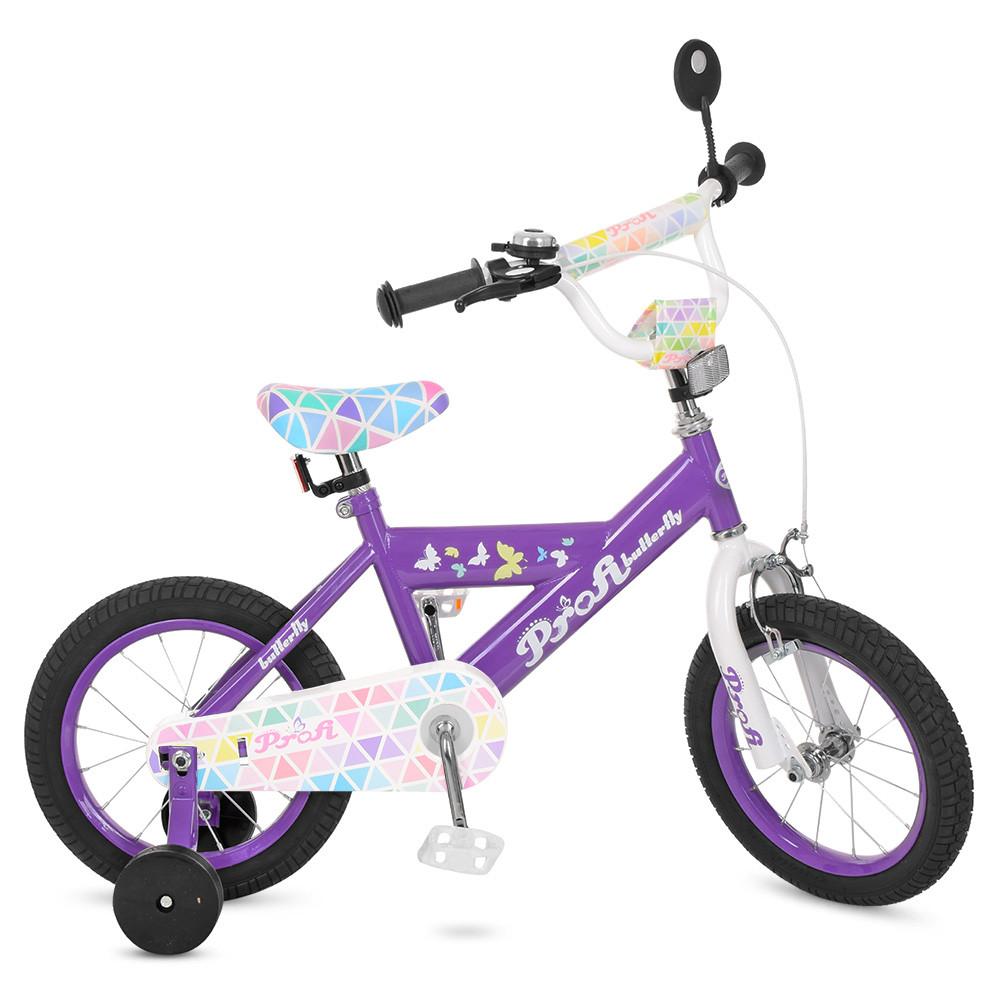 Велосипед детский PROF1 16д. L16132 Фиолетовый
