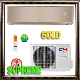 Серия Supreme GOLD Inverter серия | Cooper&Hunter кондиционеры