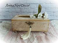 Салфетница для туалетного столика Органайзер для косметики Подарок