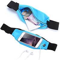 """Универсальный водонепроницаемый чехол-сумка на пояс для телефонов с диагональю до 5""""дюймов (Голубой), фото 1"""