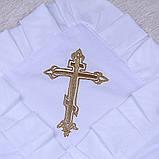 Крыжма для крестин Благодать (белая), фото 3