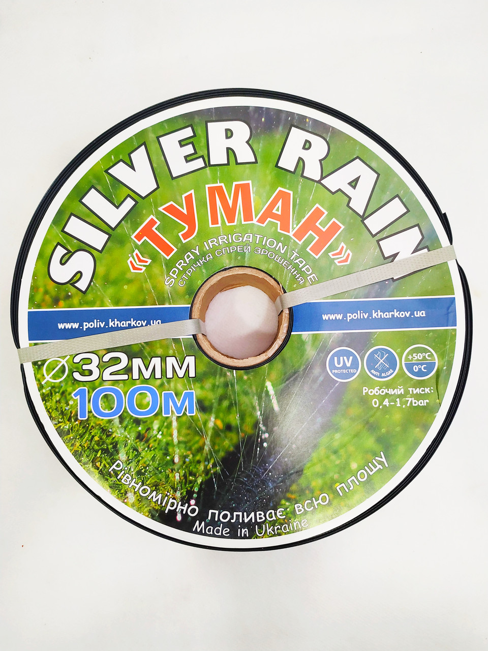 """Лента для полива Туман """"Silver Rain"""" Ø 32 мм.- 100м."""