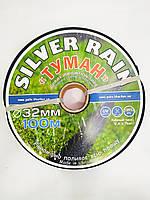 """Лента для полива Туман """"Silver Rain"""" Ø 32 мм.- 100м., фото 1"""