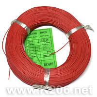Провод медный многожильный в силиконовой изоляции, 22 AWG (0,33mm2); -50.. 200°C; 600V Cu, красный
