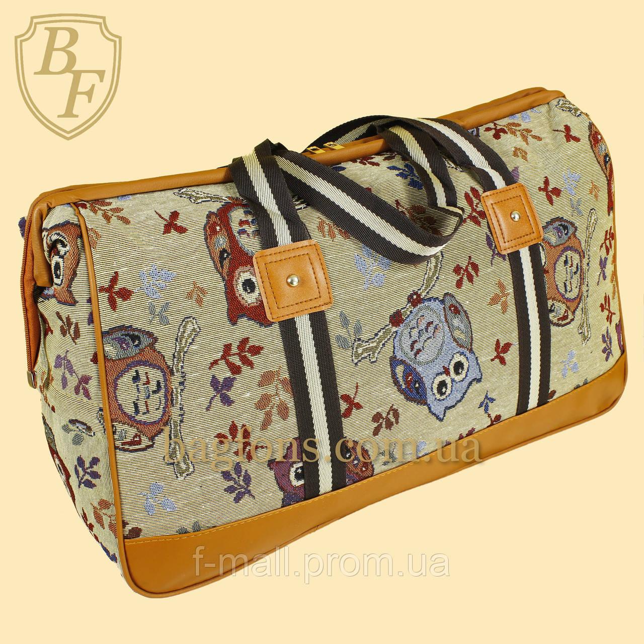 Женская дорожная сумка, саквояж с совами