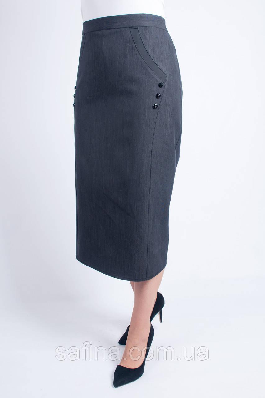 Строгая темно-серая юбка