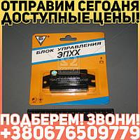 ⭐⭐⭐⭐⭐ Блок управления ЭПХХ 5003.3761 в блистере (производство  ВТН)  5003.3761
