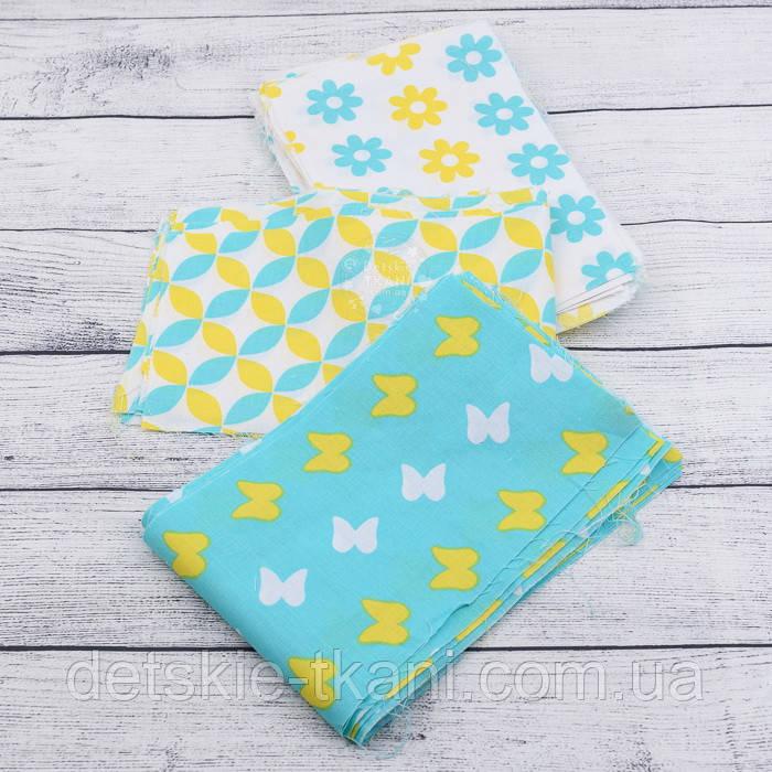 """Набор для пэчворка из лоскутов тканей """"Бабочки, цветочки, сетка из лепестков"""" жёлто-бирюзового цвета №112"""