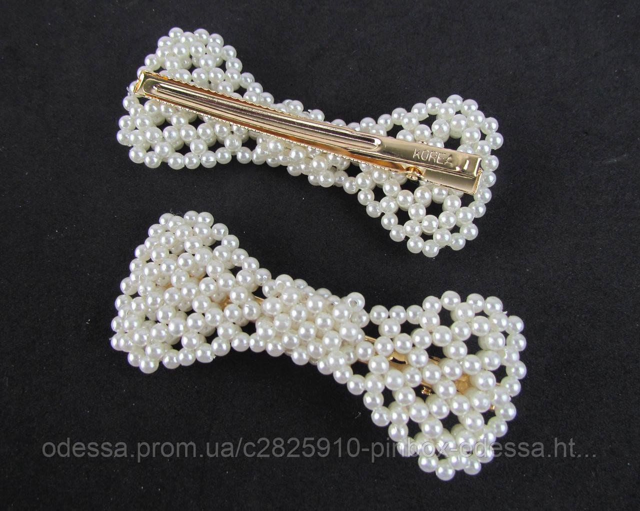 727946b885e2 Заколки для волос с жемчугом Бантик плетеный 9*3.8 см 4 шт/уп.: продажа,  цена в Одессе. ...