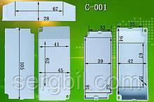 С001 корпус для LED драйвера 105 х 45 х 28мм пластик белый