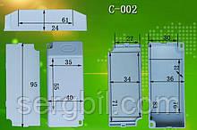 С002 корпус для LED драйвера 95 х 40 х 24мм пластик белый
