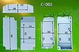 С003 корпус для LED драйвера 80 х 36 х 22мм пластик білий, фото 3