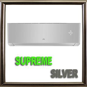 Серия Supreme SILVER Inverter серия | Cooper&Hunter кондиционеры